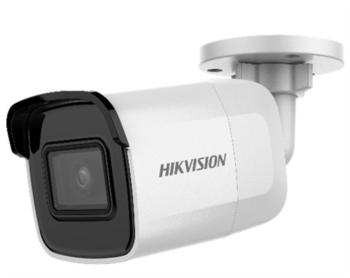 Hikvision DS-2CD2065FWD-I 4MM